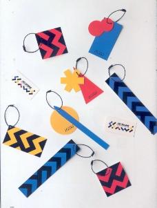 日本设计师-木村胜的包装设计0059
