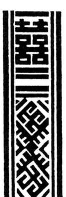 几何花纹0637