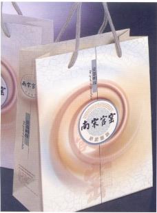 南宋官窑004