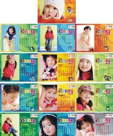 8x6福娃模版图片