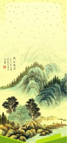 古典中国风图片