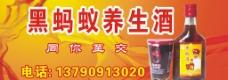 酒类广告图片