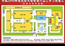 天威第六届艺术节活动平面图