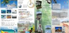 三亚旅游指南三折页图片