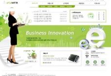 商务网络公司网页模板图片