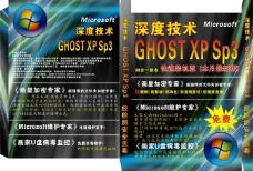 XP包装盒平面图图片