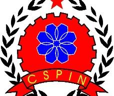 中国安协标志图片