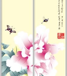 蝶戏牡丹 移门图案图片