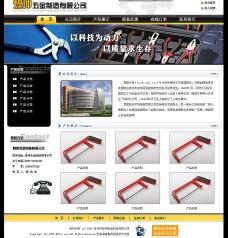 五金制造网站模板(原创)图片