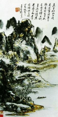 黄宾虹国画之设色山水图片