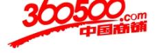 中国商铺标志矢量图图片