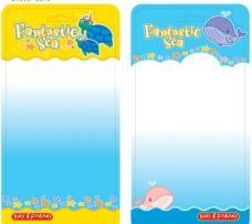 海底世界的紙卡圖片