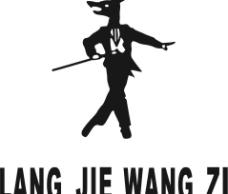 狼杰王子商标图片