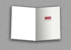 房地产画册楼书大全0437