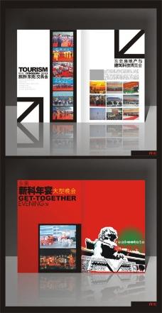 封二封三排版设计图片
