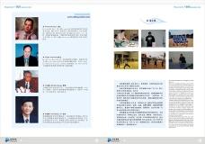 国外画册全集0244