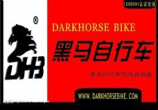 黑马自行车广告牌