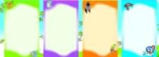幼儿园卡通动物模板图片
