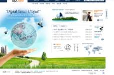 韓國模板图片