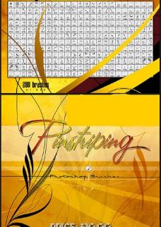 高清晰大型笔刷系列:Pin Striping Guide艺术美工字加工花纹(268MB)