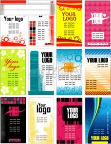 潮流名片卡片设计元素