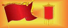psd锦旗与旗帜可作国庆等用途图片