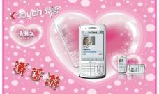 天语A905 手机图片