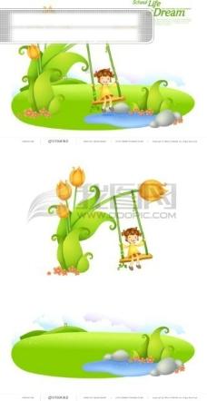 卡通儿童场景矢量图