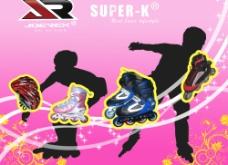 舞动溜冰鞋图片
