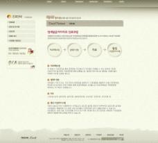 网页 素材 韩国 PSD图片