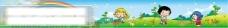 植树人物矢量图 植树矢量图 植树节矢量图 超长幅韩国可爱矢量插画-12