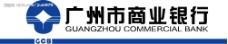 广州商行标识图片