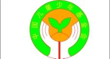 中国少年儿童基金会图片