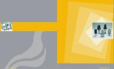 工具类画册封面 广告类封面图片