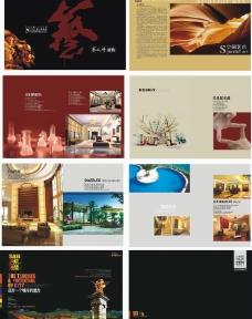 艺之峰画册图片