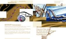 2009画册  勐贡珠宝图片