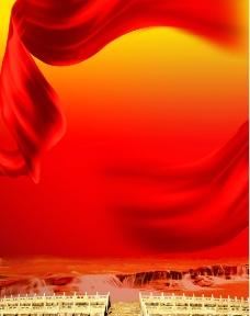 红色高清分层背景图片