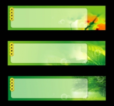 实用展板模板之三图片