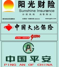 保险标志图片