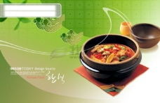 餐飲食品廣告 戶外食品中餐 中華美食 食品美食 psd分層素材源文件