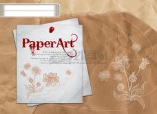 纸业素材  海报素材  学习素材psd分层图