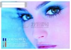 化妝品公司宣傳單 化妝品DM 美容宣傳單 美容DM 袁詠儀 完美 丸美廣告