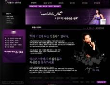 韩国商务网页模板图二图片