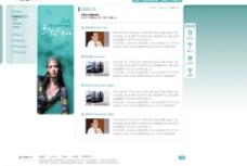 网页 素材 PSD 韩国图片