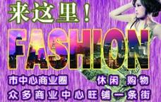 时尚商业圈户外广告画面图片