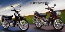 宗申ZS1106图片