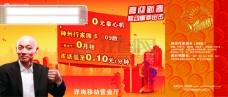 移动公司宣传单 _中国移动广告