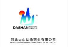 大山动物药业标志1jpg图片