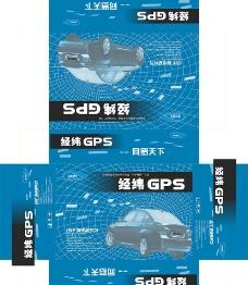 經緯 GPS 紙箱圖片