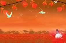 浪漫秋天图片